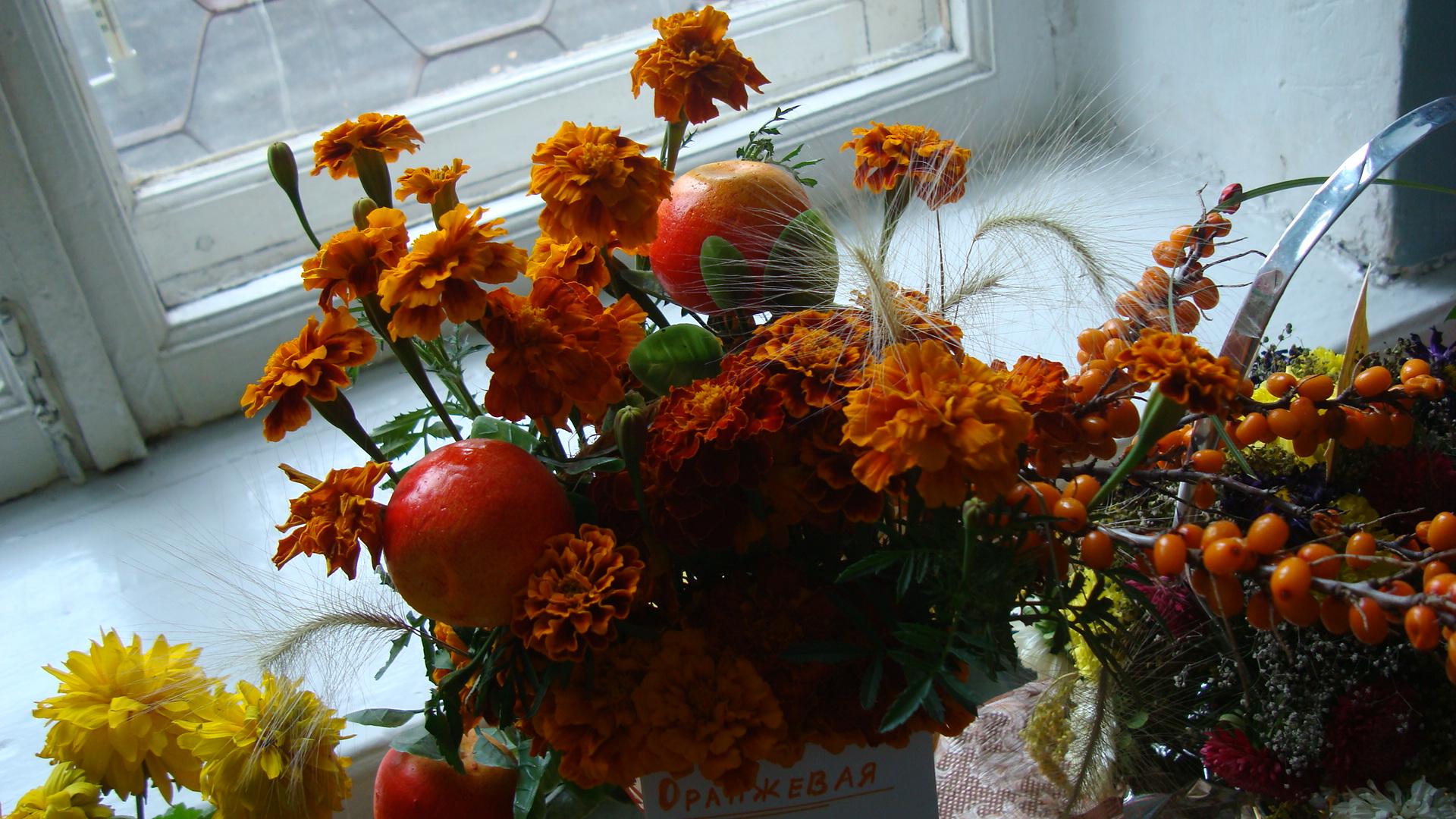 Букеты на праздник золотая осень в школе, невесты